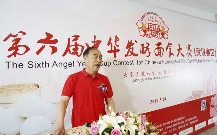 中国粮油学会发酵面食分会常务理事、河南工业大学教授朱克庆致辞