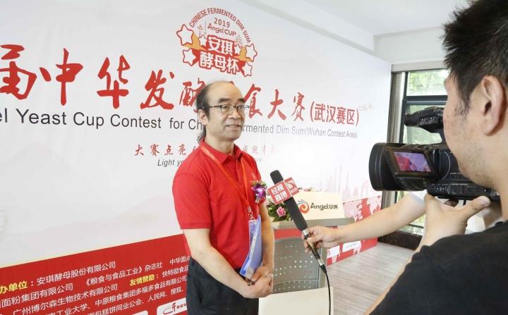 湖北省面点协会秘书长、武汉商业服务学院教授方元法接受媒体采访