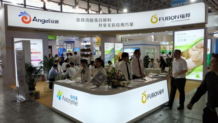 中国饲料工业展