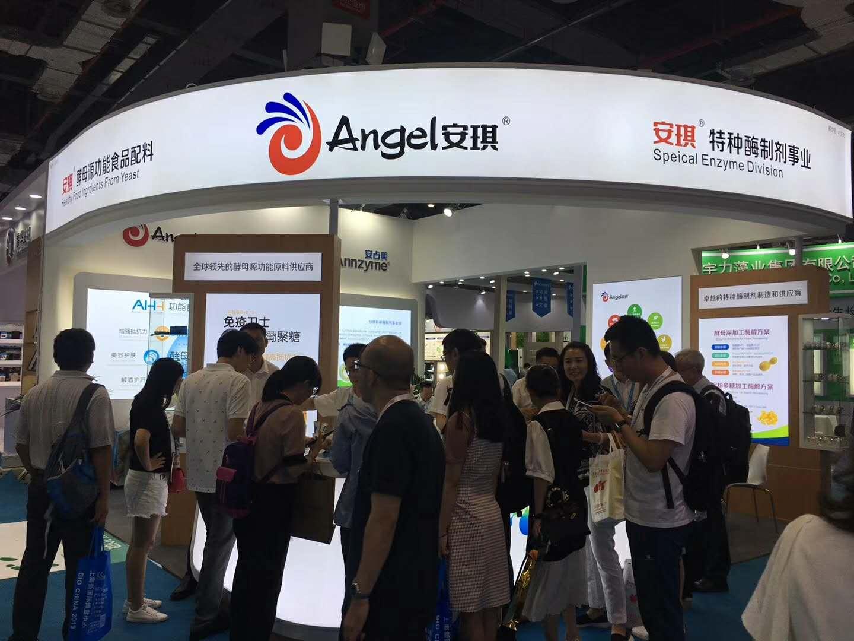 安琪特种酶、营养健康事业联袂亮相上海FIA展