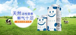"""鮮(xian)奶的""""鮮(xian)""""是(shi)什麼鮮(xian)?"""