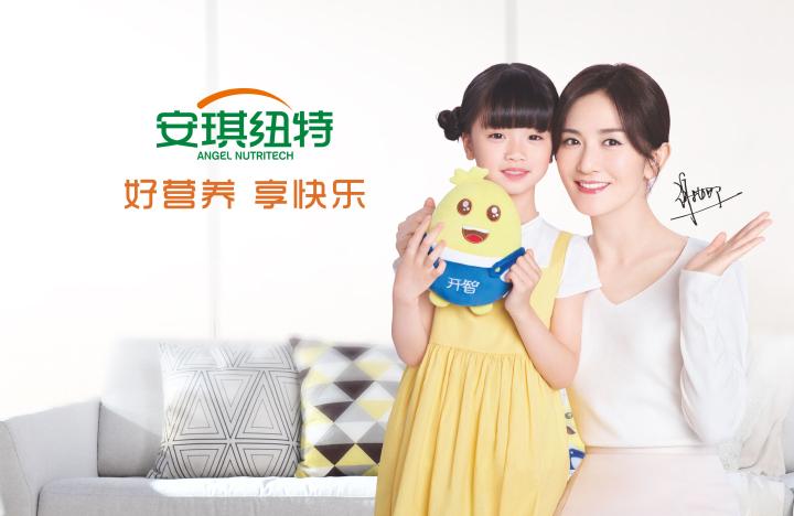 谢娜版安琪纽特酵母蛋白粉、酵母益生菌广告片上线