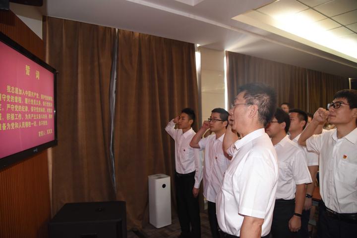 安琪集团召开纪念建党98周年大会