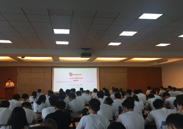 集团总部举行2019年第三季度新员工培训班结业典礼