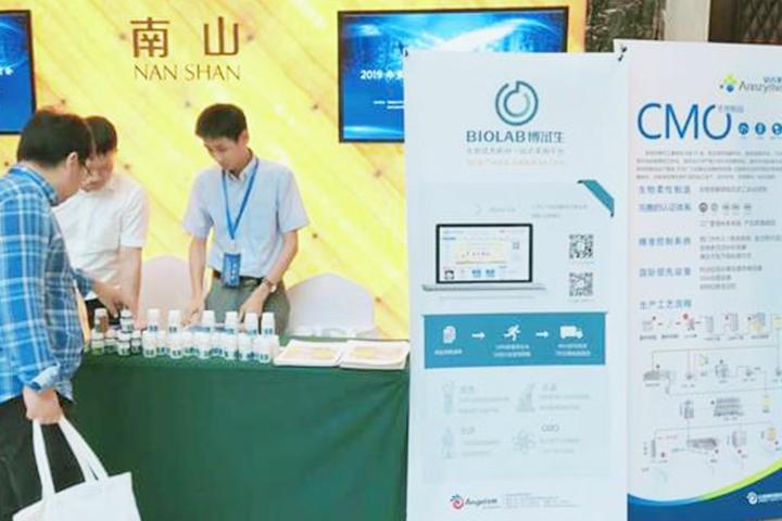 安琪特种酶事业部参加第十二届中国酶工程学术研讨会