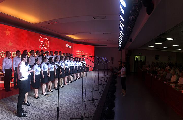 安琪集团举办庆祝新中国成立70周年活动