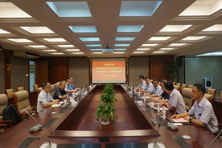安琪与江南大学签署战略合作协议